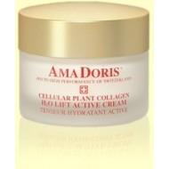 H2O Lift Active cream / Крем Н2О на клеточном уровне с коллагеном Amadoris Срок годности до июня 2011