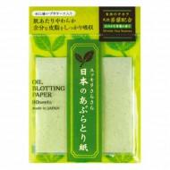 ISHIHARA Cалфетки для снятия жирного блеска с ароматом зеленого чая, 80 шт