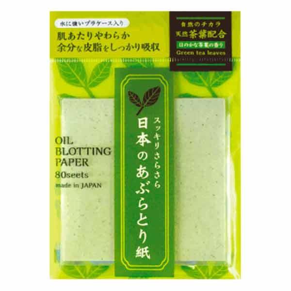 green tea paper