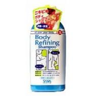 BODY REFINING SHAMPOO