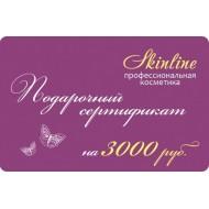 Подарочный сертификат на сумму 3000 рублей