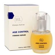 Holy Land Age Control Firming serum / Укрепляющая сыворотка для лица  30 мл