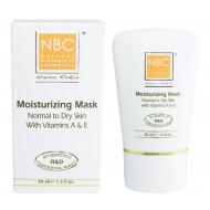 Moisturizer mask With Vitamin A and E / Увлажняющая маска с витаминами А и Е NBC Haviva Rivkin