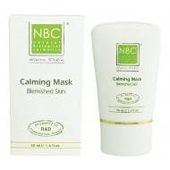 Calminq Mask Blemished Skin / Успокаивающая маска для проблемной кожи NBC Haviva Rivkin