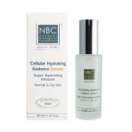 Cellular Hydrating Radiance Serum / Увлажняющая сыворотка NBC Haviva Rivkin