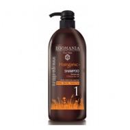 Egomania Шампунь с маслом облепихи для тонких, ломких и окрашенных волос / Shampoo Oblepicha Oil For Thin, Brittle & Color Treat
