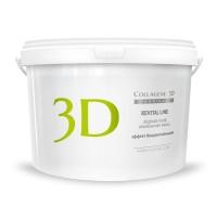 Medical Collagene 3D Альгинатная маска для лица и тела с протеинами икры / Revital Line