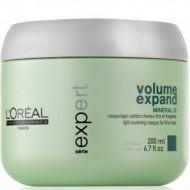 L'oreal Volume Expand / Маска для придания объема тонким волосам 200 мл