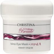Christina Chateau de Beaute Vino Eye Mask (Step 4a) / Маска для кожи вокруг глаз (шаг 4а), 150 мл