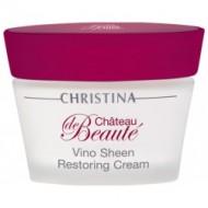 "Christina Chateau de Beaute Vino Sheen Restoring Cream / Восстанавливающий крем ""Великолепие"", 50 мл"