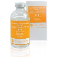 Bb Laboratories  Hyalurone Elastin Collagen Extract / Экстракт гиалурон-эластин-коллагеновый
